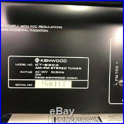 Kenwood Kt-5300 Vintage Analog Am/fm Stereo Tuner Serviced Cleaned Tested