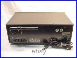 Marantz model 2100 am/fm stereo TUNER